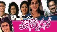 Ladies Special Telugu Full Length Movie Vani Viswanathan Hema Suresh