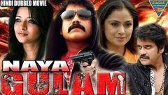 America Vs India (Greeku Veerudu) Hindi Dubbed Full Movie   Nagarjuna Nayantara