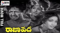 Raju Peda Telugu Full Movie | NTR | SV Ranga Rao | Relangi | Old Telugu Super Hit Movies