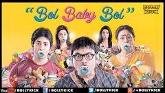 Bol Baby Bol | New Marathi Full Movies 2015 | Makrand Anaspure | Aniket Vishwasrao | Comedy Movies