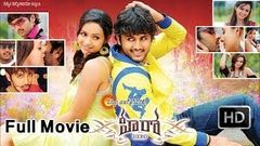 Hero Full Length Telugu Movie