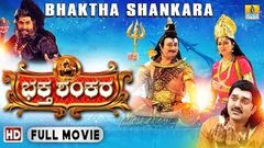 Jagatguru Bholenath (Jagadguru Adi Shankara) Full Hindi Dubbed Movie | Nagarjuna