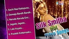 Silk Smitha Hot Video Songs | Jukebox | Silk Smitha - Full HD