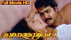 Malayalam Full Movie | Thoovanathumbikal | Classic Movie | Ft Mohanlal Sumalatha Parvathi