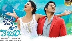 Chukkalanti Ammayi Chakkanaina Abbayi Full Length Telugu Movie
