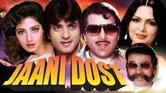 """Jaani Dost"" | Full Movie | 1983 | Sridevi |Jeetendra | Parveen Babi | Kader Khan"