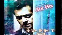 Jai Ho Upcoming Hindi Bollywood Movie Film