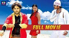 Takkari Telugu Full Length Movie Nitin Sada
