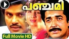 Maruppacha - Malayalam Full Movie Official [HD]
