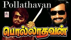 Polladhavan 1980: Full Length Tamil Movie