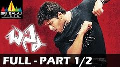 Bunny Telugu Full Movie | Part 1 2 | Allu Arjun Gouri Mumjal | With English Subtitles