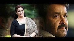 Latest malayalm movie 2016 | Mohanlal Latest Releases | Super Hit Malayalam Movie | Movie 2016
