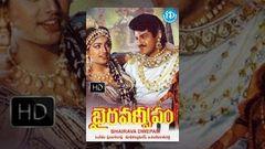 Bhairava Dweepam (1994) - Full Length Telugu Film - Balakrishna - Roja Selvamani - Rambha