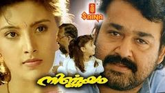 Anuragi - അനുരാഗി Full Movie| Malayalam Full Movie 2015 | Latest Malayalam Movie | Mohanlal Urvashi
