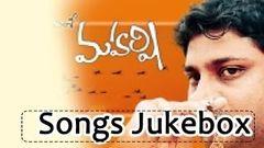 Maharshi | Telugu Movie Full Songs | Jukebox | Ilayaraja Songs