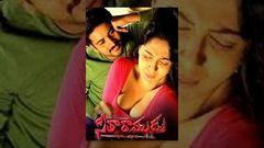 Seetha Ramudu Telugu Full Length Movie Shivaji Ankitha