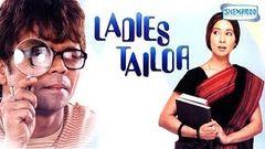 Rajpal Yadav Featuring in Hindi Comedy Movie - Pehle Aap