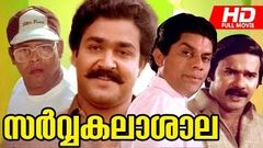 Malayalam Full Movie T P BALAGOPALAN M A | HD Full Movie