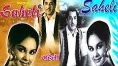 Saheli (1965) Hindi Full Movie | Pradeep Kumar Kalpana | Hindi Classic Movies