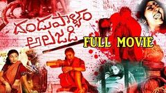 telugu movie 2013 dandupalyam