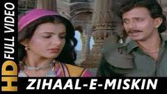 Ghulami 1985 Old Hindi Movie Song- Zeehale Muskin (Tumhara Dil Ya Hamara Dil)-Lata & Shabbir