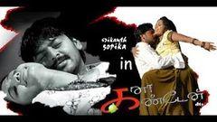 Kana Kandaen | Full Tamil Movie | Srikanth Prithviraj Sukumaran