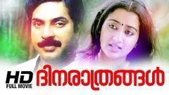 Dhinarathrangal Full Movie High Quality