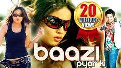 Jannat 3 (2016) Full Hindi Dubbed Movie   South Dubbed Hindi Movies 2016 Full Movie