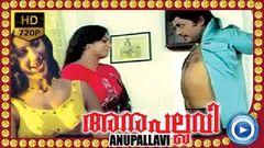 Malayalam Full Movie - Anupallavi - Jayan Malayalam Full Movie [HD]
