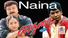 Naina- Jayaram Bhanupriya Covaisarala Vadivelu Super Hit Tamil Full Comedy Movie