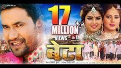 "BETA | Superhit Full Bhojpuri Movie | Dinesh Lal Yadav ""Nirahua"" Aamrapali Anjana Singh"