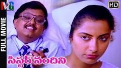 Manathil Uruthi Vendum - Tamil Full Movie | K Balachander | Suhasini | SPB | Ilayaraja | HD