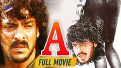 Upendra Telugu Movies Full Length | Upendra | Prema | South Indian Super Hit Movies HD