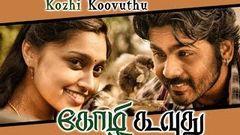 Kozhi Koovuthu   Full Tamil Movie Online