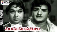 Nindu Dampathulu (1971) Telugu Full Movie NTR - Savitri - Vijaya Nirmala