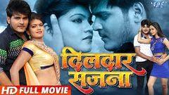 Dildar Sajna (Bhojpuri Full Movie) - Arvind Akela Kallu Nisha Dubey | Superhit Bhojpuri Film 2017