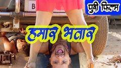 हमार भतार Hamar Bhatar Khesari Lal Yadav Bhojpuri Movie 2019 !! FULL FILM