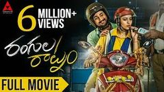 Rangula Ratnamᴴᴰ Telugu Full Movie | Raj Tarun Chitra Shukla | Annapurna Studios