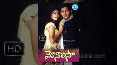 Monalisa (2004) - Full length Telugu Film - Dhyaan - Sada - Ramakrishna - Bhavya - Umashree