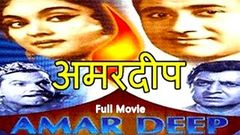 Amar Deep [1958] Dev Anand   Vyjayanthimala   Old Hindi Collection   All Songs