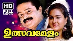 Ulsavamelam : Malayalam Full Movie High Quality