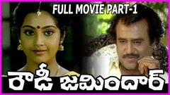 Rajinikanth Super Hit Movie - Rowdy Zamindar Telugu Full Length Movie Part -1