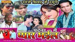 Khooni Talash | Tik Tik Tik Hindi Dubbed | Krishna Bhagwan Sairambhanu Amurtha | Movie Part- 5