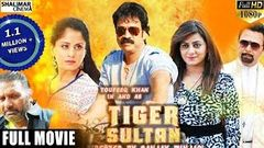 Tiger Sultan Latest Hyderbadi Full Movie Toufeeq Khan Aziz Naser Anukriti Shalimarcinema