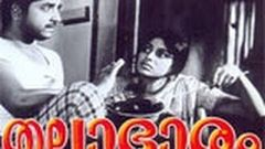 Thulabharam 1973: Full Length Malayalam Movie