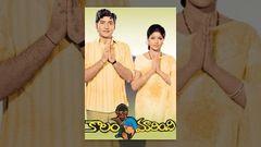 Kalam Marindi Telugu Full Length Movie Shobhan Babu Sarada