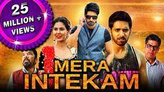 Mera Intekam (Aatadukundam Raa) 2019 New Released Full Hindi Dubbed Movie | Sushanth Sonam Bajwa