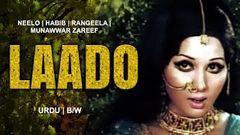 LAADO (Punjabi) Neelo Habib Rangeela Munawar Zarif | BVC PAKISTANI