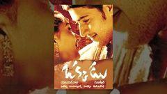 Okkadu Telugu Full Movie | Mahesh Babu | Bhumika | Mani Sharma | Telugu Super Hit Full HD Movies