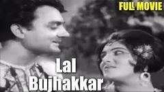 Lal Bujhakkar(1938)B&W Punjabi Pakistani Movie | लाल भुजककड़